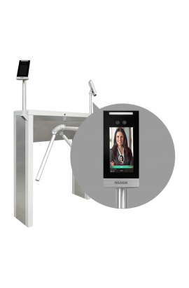 Модуль идентификации по Face-ID для турникетов серии STL - CARDDEX U-1T
