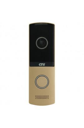 AHD Вызывная панель домофона CTV-D4003NG (ШАМПАНЬ)